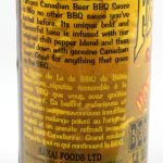 Famous Beer BBQ Sauce[info]